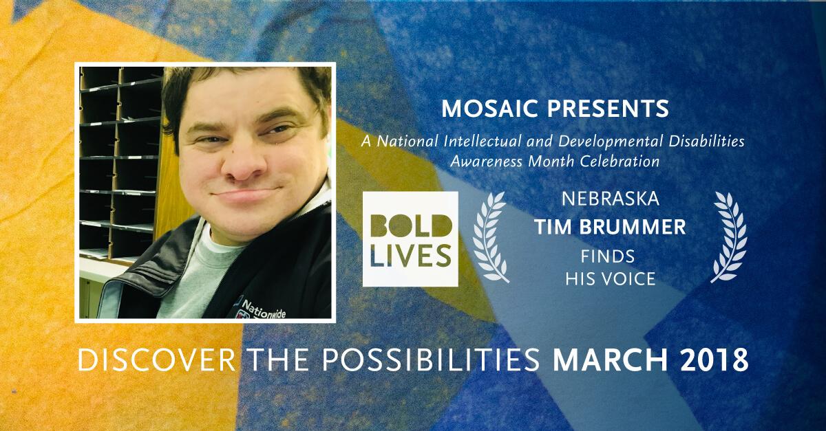 Tim Brummer